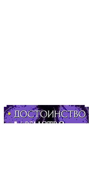 vosstanovlenie_01.png