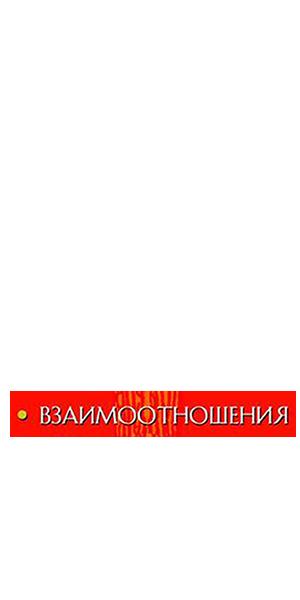 zameshenie_02.png